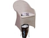 moebel direkt online Rattansessel inklusive Sitzkissen _ handgeflochten _ In weiß und braun lieferbar