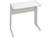 PC-Tisch in Weiß